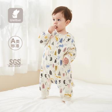 威爾貝魯睡袋嬰兒秋冬季加厚款純棉寶寶睡袋四季通用兒童防踢被子