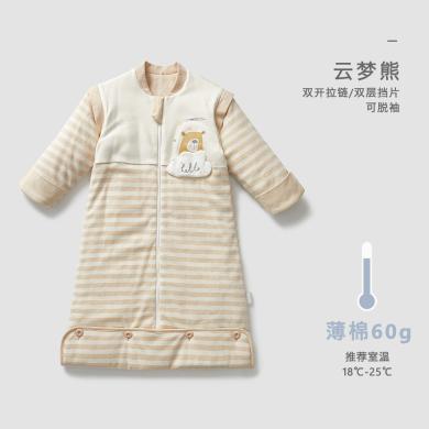 威爾貝魯新生兒睡袋嬰兒秋冬季四季通用防踢被彩棉棉毛布可調節信封睡袋