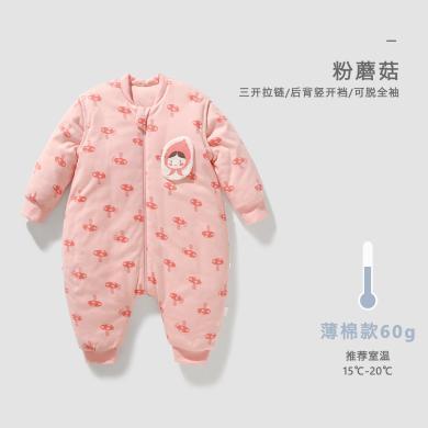 威爾貝魯寶寶睡袋嬰兒秋冬季加厚款純棉兒童防踢被厚棉棉毛布可脫袖分腿睡袋