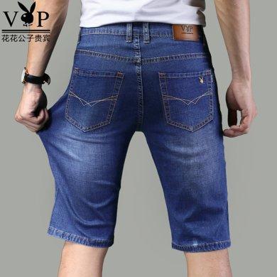 花花公子貴賓 夏季新款韓版彈力薄款男士牛仔褲中褲五分褲牛仔短褲
