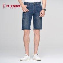 【清】才子男装正品夏季新款短裤水洗牛仔裤中腰透气时尚百搭牛仔短裤 587360505A