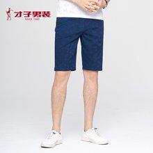 才子男士休闲短裤 2018夏季新款短裤时尚直筒裤子提花青年男装五分裤短裤 587303905A