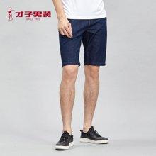 才子牛仔短裤男夏季薄款男士夏天牛仔裤五分裤休闲时尚修身裤子5883E3405