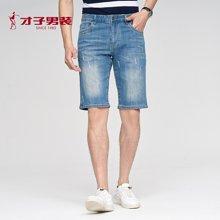才子牛仔短裤 男装夏季新品男士时尚休闲水洗直筒修身五分裤男587360005