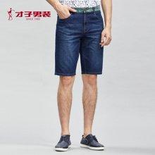 才子男装 2018夏季新款男士休闲牛仔短裤水洗猫须微弹直筒五分裤男586236305