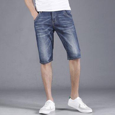 库依娜夏天牛仔短裤男夏季薄款男士直筒大码宽松五分裤短裤牛仔裤裤潮H601