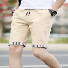 花花公子贵宾 夏季新款松紧系带腰短裤百搭条纹贴布脚口休闲男士五分裤