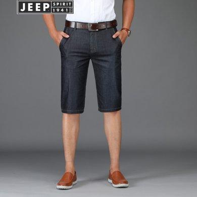 吉普(JEEP)冰丝超薄 牛仔短裤男 五分裤夏季新款休闲中裤 宽松直筒斜插袋5907Z