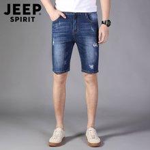 JEEP吉普 牛仔短裤男夏季男装休闲男士五分裤子男薄款韩版修身中裤潮XJ8021