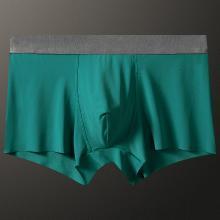 男士內褲U凸設計透氣防走位平角內褲3條裝YP6709