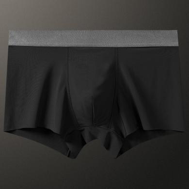 男士内裤U凸设计透气防走位平角内裤3条装YP6709