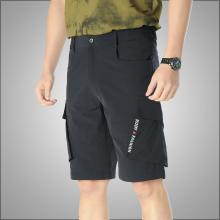 戰地吉普 男裝夏季新款薄款短褲男士速干褲戶外休閑工裝彈力寬松五分褲男