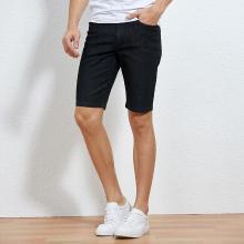 才子男装 2019夏季新款牛仔短裤青年微弹修身刺绣牛仔五分裤 58193E3005