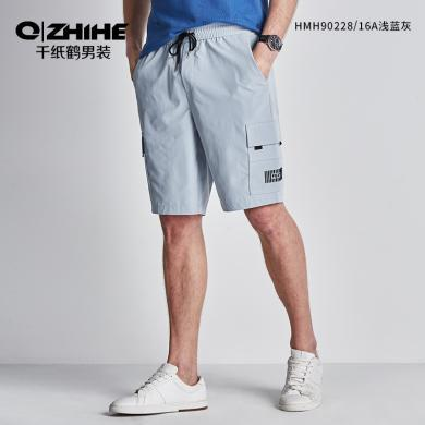 千紙鶴男裝工裝褲2019夏季新款青年時尚潮流寬松休閑短褲男 90228