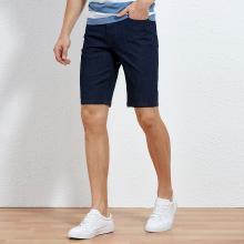 才子男装牛仔短裤男夏季新款牛仔短裤青年微弹修身刺绣五分裤 CZ-58193E3005