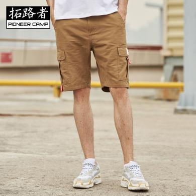 拓路者工装短裤男五分裤宽松直筒大口袋夏季薄款休闲沙滩裤新款潮   AXX902190
