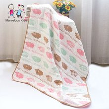 Marvelous kids 婴幼儿6层纱布蘑菇纱布盖毯包被多功能毯子