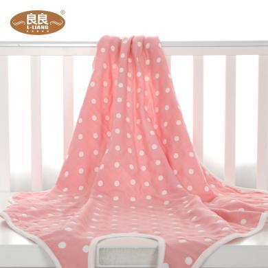 良良 春夏款嬰兒棉質紗布包巾新生兒多功能外出防風抱巾襁褓巾