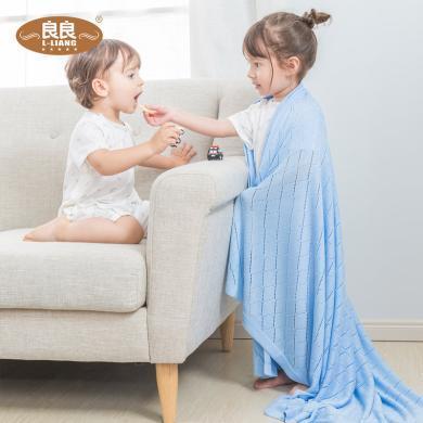 良良新生柔雨蓋毯竹絲毯冰絲毯夏季毯寶寶毯子嬰兒毛毯透氣兒童