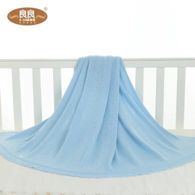良良冰絲毯 寶寶竹纖維蓋毯 新生兒空調毯柔軟輕薄涼爽透氣毯