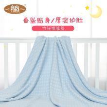 良良 竹纤维线毯子针织单色沙发毯午睡毯空调盖毯 学生盖毯