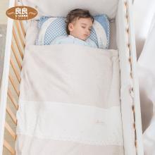 良良 婴儿夹棉被套花纱棉宝宝用品幼儿园被套 婴儿宝宝被子