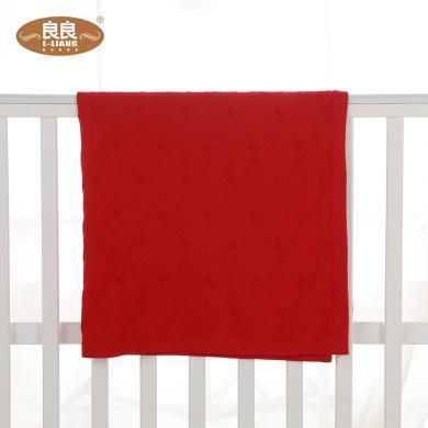 良良 棉質柔軟幼兒園蓋毯午睡寶寶毯嬰兒毛毯子新生兒四季通用