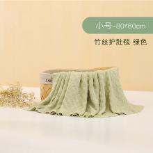 良良 婴儿春秋竹丝毯小孩毯子儿童盖毯 小毯子透气宝宝盖毯毛毯