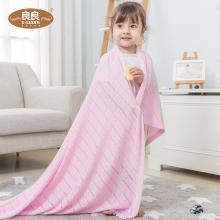 良良新生柔雨盖毯竹丝毯冰丝毯夏季毯宝宝毯子婴儿毛毯透气儿童