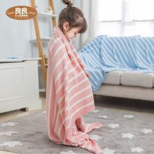 良良针织毯 宝宝棉质盖毯 新生婴儿毯子吸汗透气 夏空调护肚盖毯