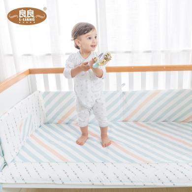良良 嬰兒床墊棉質 寶寶床墊兒童床墊幼兒園墊子