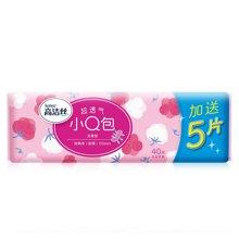 高洁丝小Q包丝薄无香护垫HN1(40+5片)