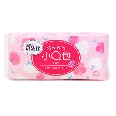 高潔絲小Q包超長護墊纖巧綿柔(20片)