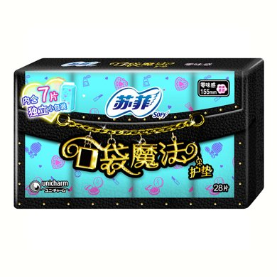 苏菲口袋魔法155护垫零味感28片(28片)