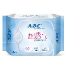 ABC劲吸棉柔护垫22片(KMS)(22片)