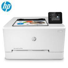 惠普 (HP) Colour LaserJet Pro M254dw彩色激光打印机 自动双面打印 无线网络打印( M254dw)
