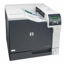 惠普HP CP5225dn A3彩色激光打印机(官方标配)( CP5225dn)