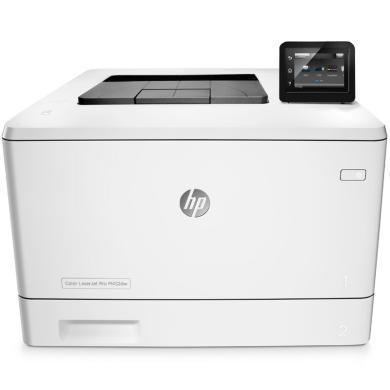 惠普 M452dw 彩色激光打印機 A4 (自動雙面打印、有線網絡打印、無線網絡打印)(普 M452dw 彩色激光打印機)