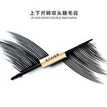 Focallure睫毛膏防水纖長卷翹持久增長液濃密不暈染下睫毛膏 K203