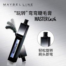 美宝莲  广角旋转刷头睫毛膏 11ML 可调节旋转刷头 方便实用