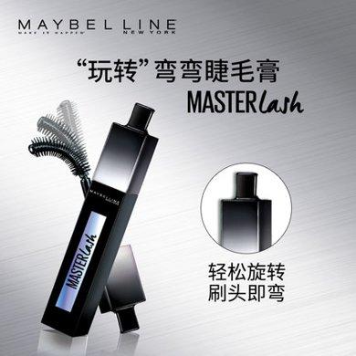 美寶蓮  廣角旋轉刷頭睫毛膏 11ML 可調節旋轉刷頭 方便實用