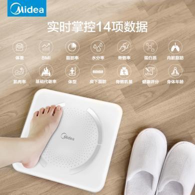 美的体脂称MW-S2体重秤女生家用小型智能电子秤成人体秤脂肪
