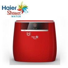 海尔(Haier)HSW-U5 施特劳斯 净水器 家用直饮 厨房 无桶无废水