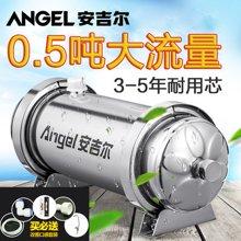安吉尔净水器家用过滤器J909-UFG500净水机自来水龙头管道机