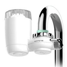 九阳JYW-T03水龙头净水器家用自来水过滤器厨房活性炭滤水器净水