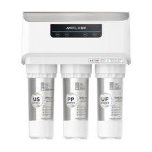 安吉尔新A4净水器家用直饮纯水机RO反渗透厨房前置过滤器