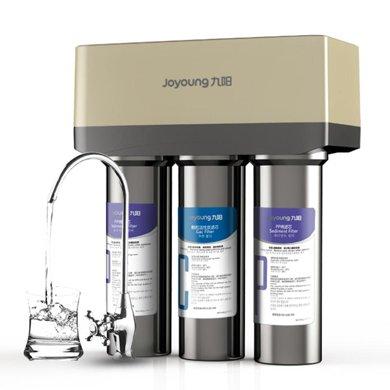 九阳JYW-1583WU净水器家用直饮厨房净水机 五级矿物质