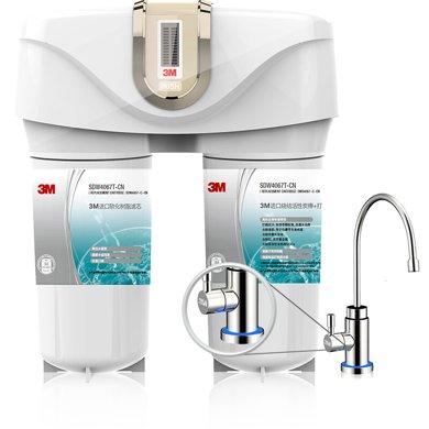 3M凈水器凈活泉DWS3597M-CN凈水機家用直飲廚房水龍頭自來水過濾
