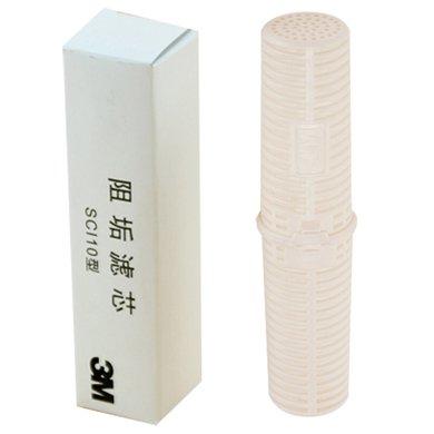 3M SCI10型阻垢劑濾芯