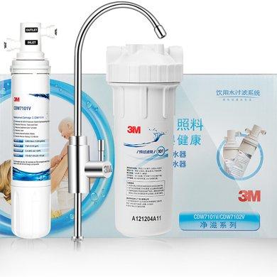 3M净水器 母婴净水器 CDW7101V 家用直饮净水机 母婴系列 7101V官方原装标配(智能款)